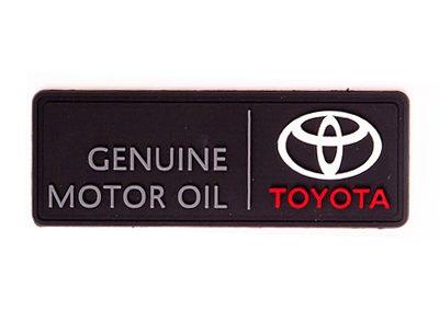 Toyota-oil-Aufnähe